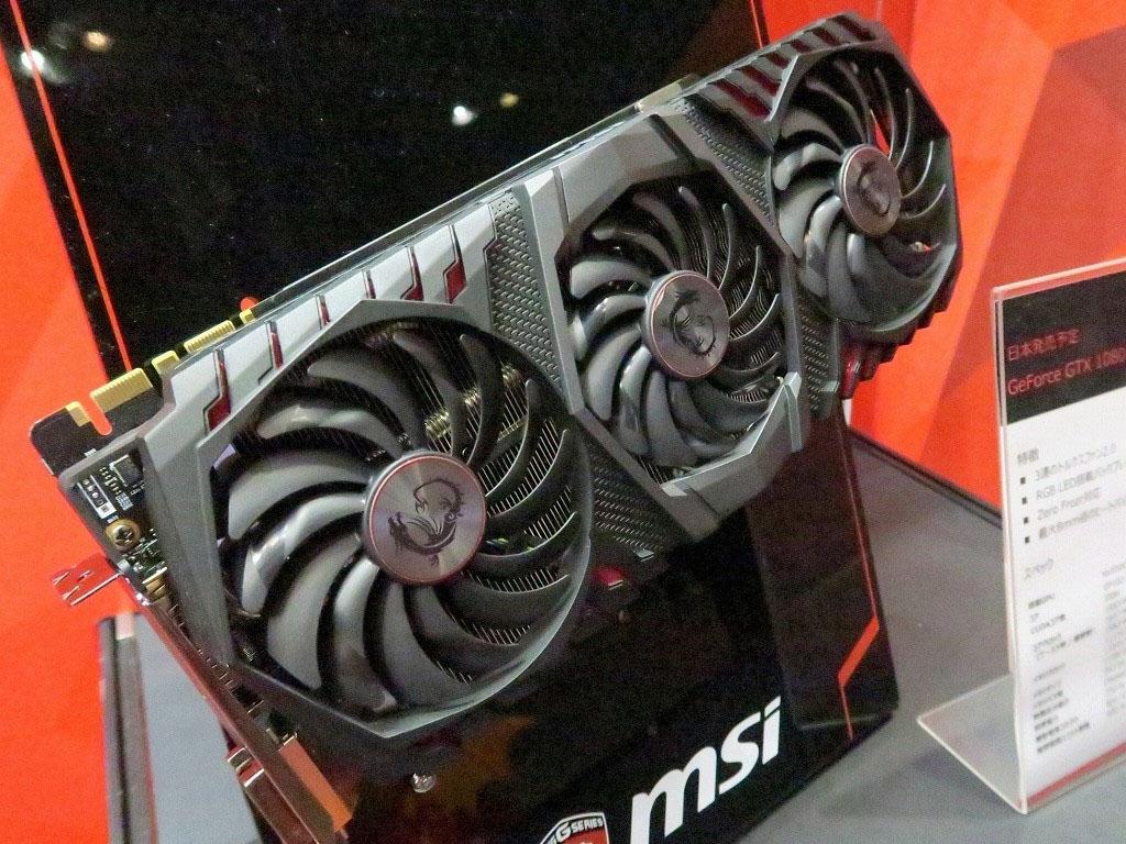 MSI GTX 1080 Ti Gaming X Trio Shown   GamersNexus - Gaming