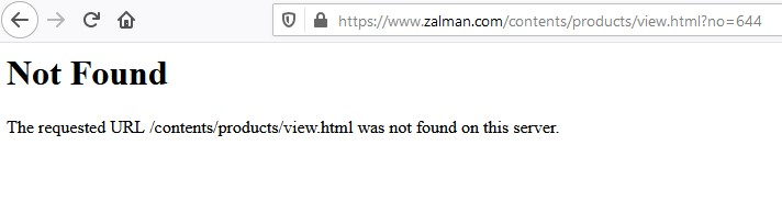 zalman broken website