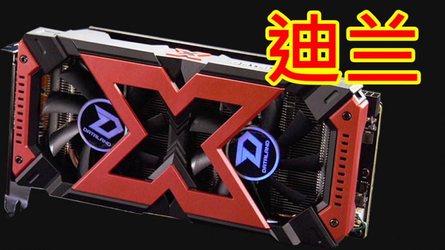 Reviewing AMD's Disgraceful RX '580' 2048, a China-Only GPU